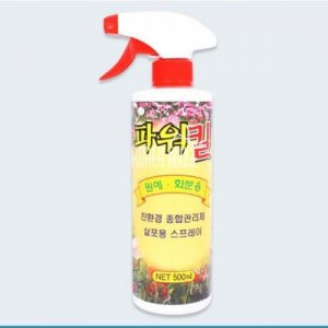 Thuốc trừ sâu nấm dạng chai xịt Power Kill - Insect Fungicide (4104)